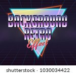 realistic holographic... | Shutterstock .eps vector #1030034422