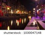 Amsterdam's Red Light District...