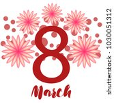 greeting card for march 8.... | Shutterstock .eps vector #1030051312
