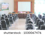 blur of chair in training room | Shutterstock . vector #1030067476
