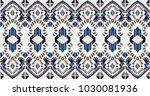 ikat geometric folklore... | Shutterstock .eps vector #1030081936