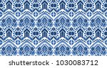 Ikat Seamless Pattern. Vector...