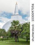 mahatupa big dagoba in... | Shutterstock . vector #1030097056