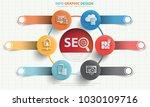 search engine optimisation info ... | Shutterstock .eps vector #1030109716
