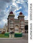 Small photo of The Palace of Mysore, Mysore, Karnataka India