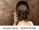 picture from back of brunette...   Shutterstock . vector #1030116766