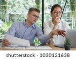 user experience  ux  designer... | Shutterstock . vector #1030121638