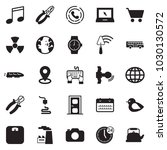 solid black vector icon set  ... | Shutterstock .eps vector #1030130572