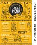 bagels restaurant menu. vector... | Shutterstock .eps vector #1030137562