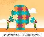 colleagues works on a great... | Shutterstock .eps vector #1030160998