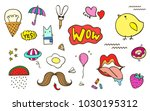 fashion patch badges with ice... | Shutterstock .eps vector #1030195312