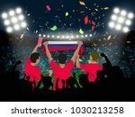 three supporter hold russia... | Shutterstock .eps vector #1030213258