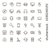 online game icon set.... | Shutterstock .eps vector #1030240192