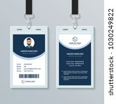 clean and modern employee id... | Shutterstock .eps vector #1030249822