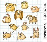 set of hand drawn doodle dogs | Shutterstock .eps vector #1030257346