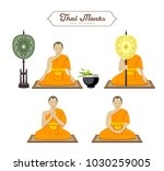 thai monks action collections.... | Shutterstock .eps vector #1030259005