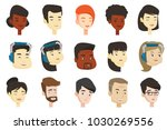 portraits of young and adult... | Shutterstock .eps vector #1030269556