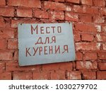 "sign that says  ""place for... 