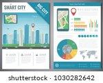smart city brochure with...   Shutterstock .eps vector #1030282642