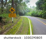 use low gear and steep grade... | Shutterstock . vector #1030290805