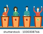people play in quiz game.... | Shutterstock .eps vector #1030308766