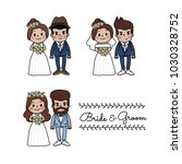 hipster bride and groom couple... | Shutterstock .eps vector #1030328752