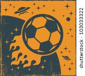 space ball | Shutterstock . vector #103033322