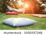 place to relax in the park ... | Shutterstock . vector #1030337248