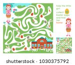 help the little girl collect 10 ... | Shutterstock .eps vector #1030375792