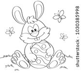 easter bunny with easter egg.... | Shutterstock .eps vector #1030385998