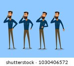 man is talking on the phone... | Shutterstock .eps vector #1030406572