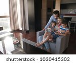 happy couple spending time with ... | Shutterstock . vector #1030415302