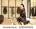 woman mannequin in luxury... | Shutterstock . vector #1030420696