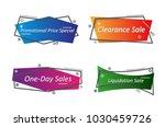 flat linear promotion ribbon... | Shutterstock .eps vector #1030459726