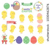cute little chick easter design ... | Shutterstock .eps vector #1030462876