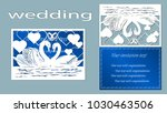 swan. card. heart  wedding... | Shutterstock .eps vector #1030463506