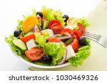 fresh vegetable salad isolated... | Shutterstock . vector #1030469326