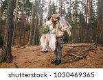 a man and woman in love  in a... | Shutterstock . vector #1030469365