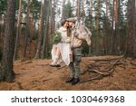 a man and woman in love  in a... | Shutterstock . vector #1030469368