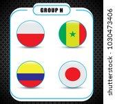 championship. football. graphic ... | Shutterstock .eps vector #1030473406