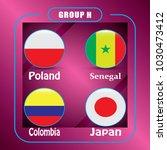 championship. football. graphic ... | Shutterstock .eps vector #1030473412
