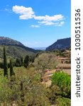Small photo of Europe, Spain, Balearic Islands, Mallorca, Valldemossa. The Royal Carthusian Monastery, Real Cartuja. View from grounds.