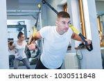teenage students  excessing in... | Shutterstock . vector #1030511848