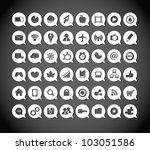 paper media icons in clouds | Shutterstock .eps vector #103051586