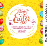 easter eggs on a multicolor... | Shutterstock .eps vector #1030523392