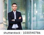 portrait of a young businessman   Shutterstock . vector #1030540786