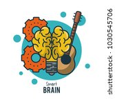 smart brain ideas | Shutterstock .eps vector #1030545706