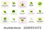 vector collection of... | Shutterstock .eps vector #1030551472