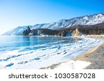 The Lake Baikal Is Located In...