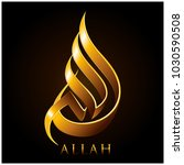 allah gold arabic calligraphy | Shutterstock .eps vector #1030590508